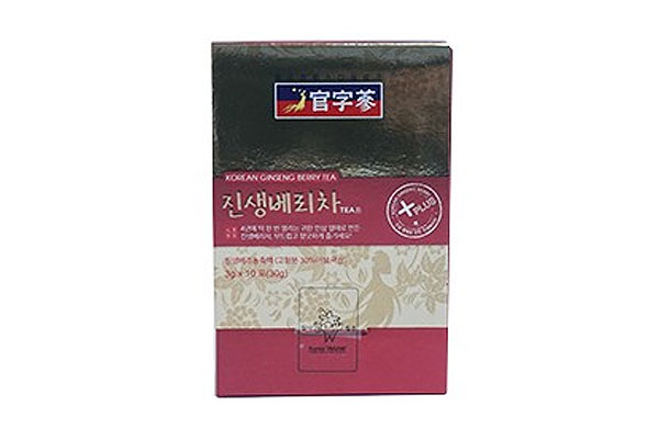 http://www.qeautybox.com/media/catalog/product/t/r/travel_box_ginseng_tea_1_1.jpg