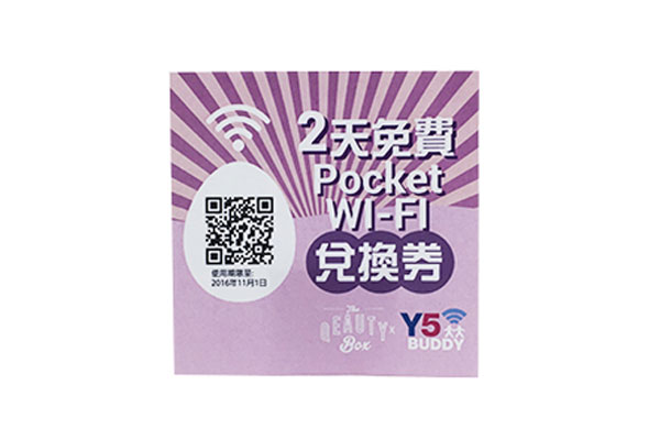 http://www.qeautybox.com/media/catalog/product/t/r/travel_box_wifi_2_1.jpg